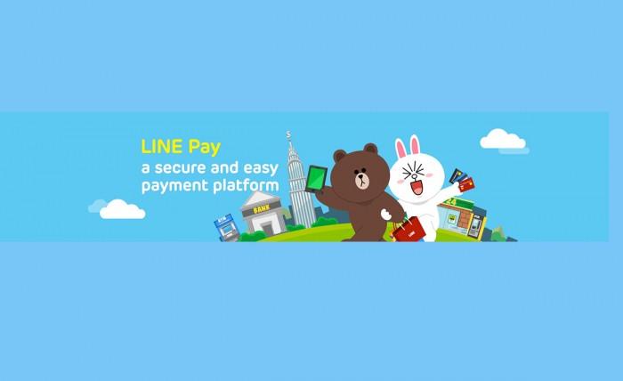 La plataforma de pagos de Line se prepara para llegar a México