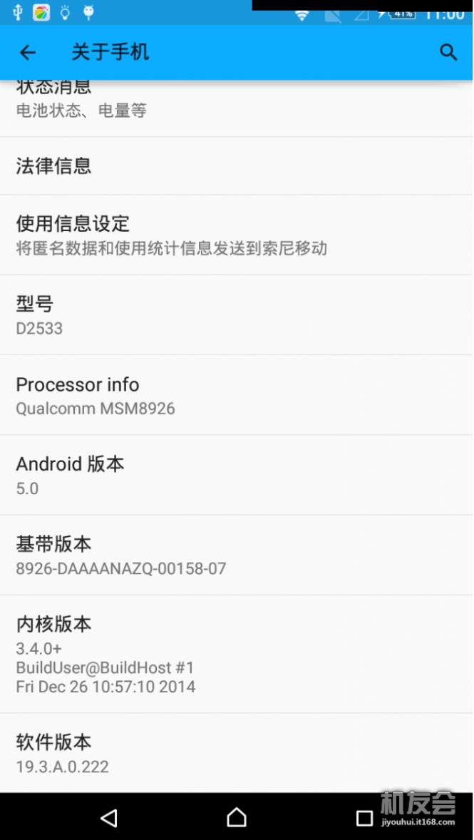 Xperia C3 con Android 5.0