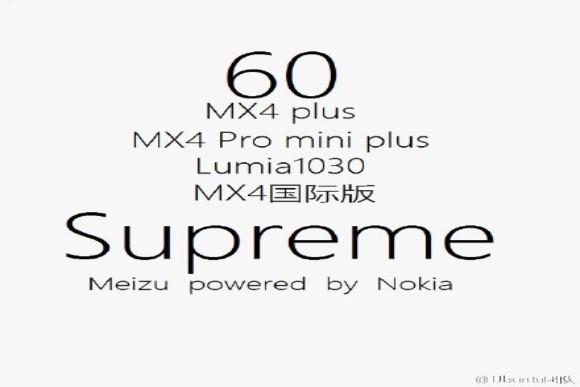 meizu-nokia-mx4-supreme