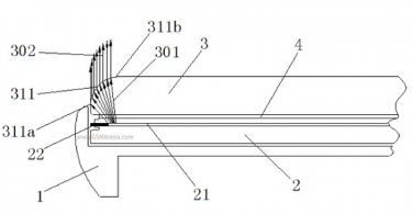 patente oppo pantalla sin bordes