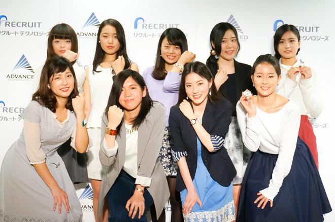 wearables hechos por mujeres japonesas