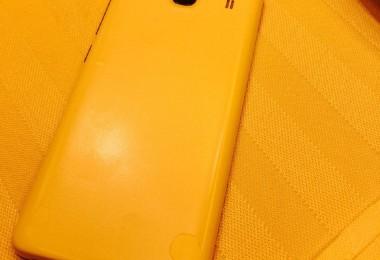 Dispositivo económico de Xiaomi