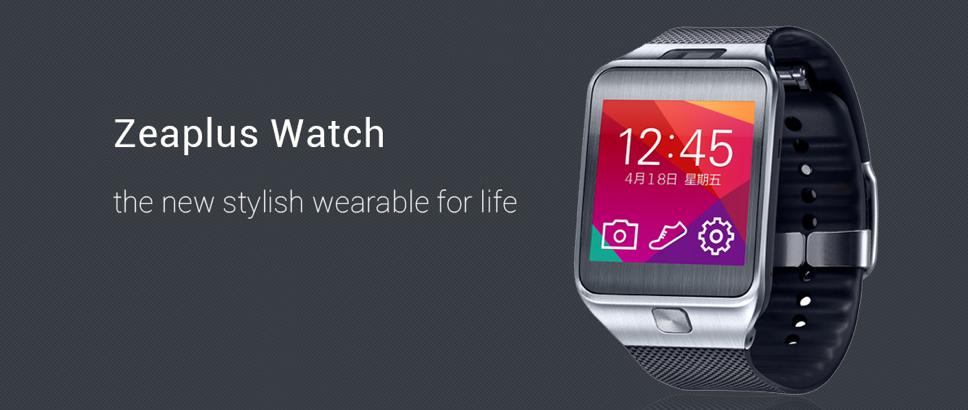 zeaplus g2 smartwatch