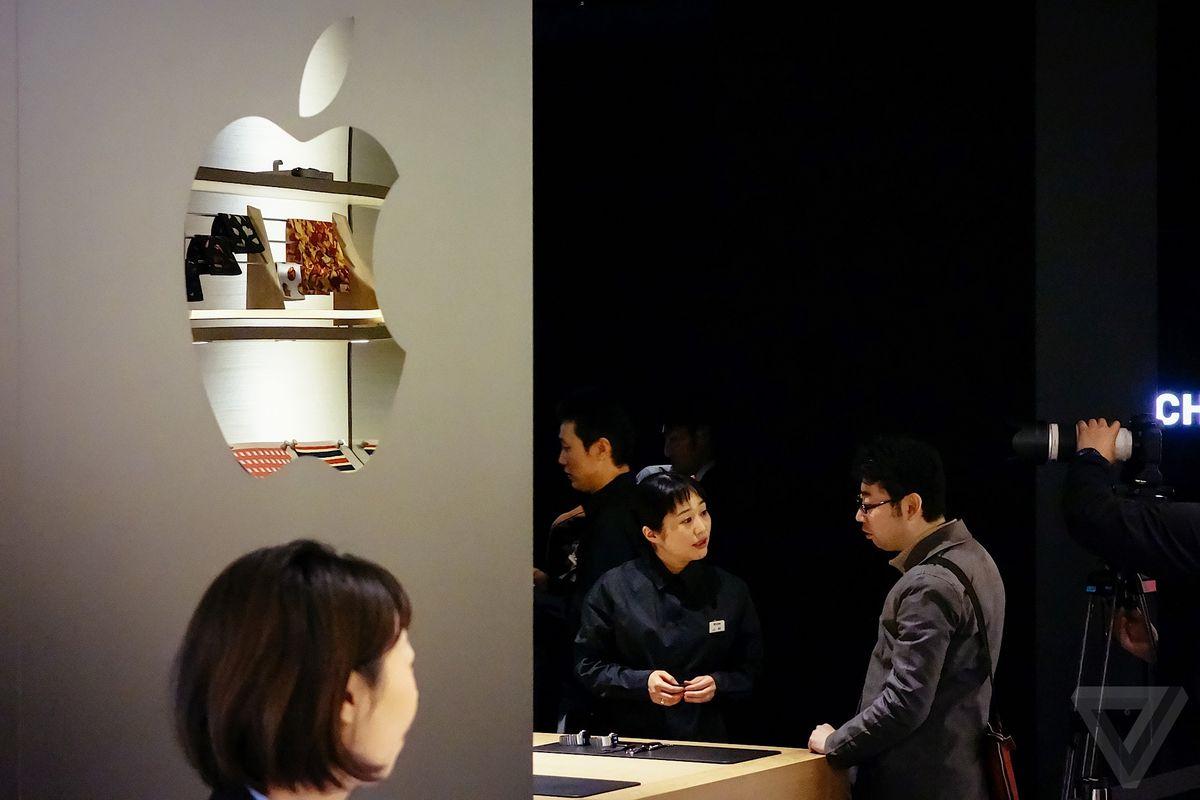 Apple Watch Tokio