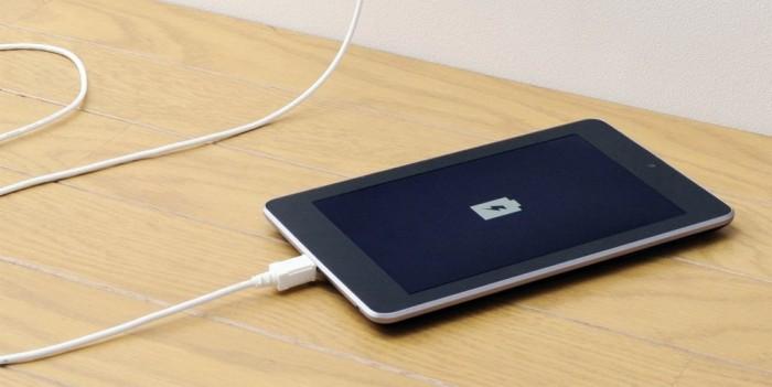 Bateria-aluminio-ultra-rapida