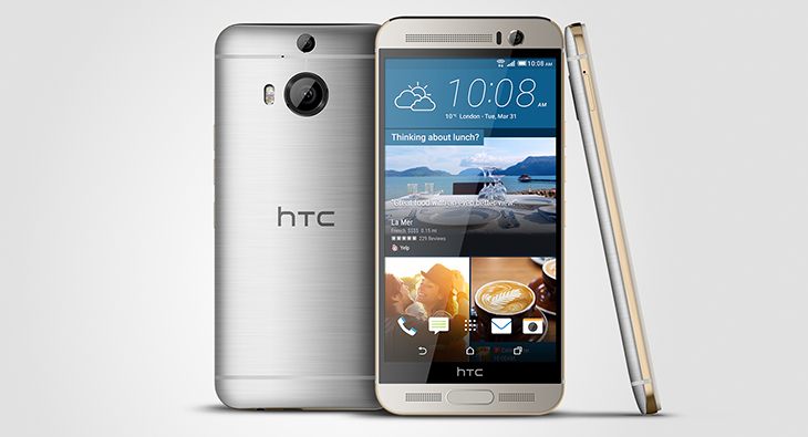 HTC One M9+ por fin se ha hecho oficial