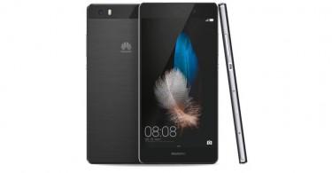 Huawei-P8-Lite-oficial(1)