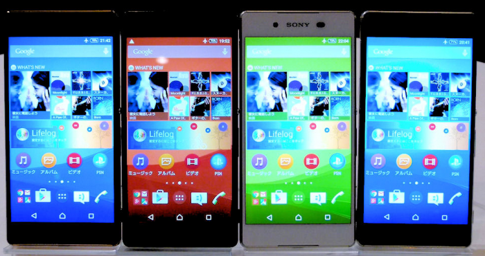 Images-of-the-just-announced-Sony-Xperia-Z4
