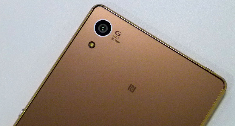 Images-of-the-just-announced-Sony-Xperia-Z4 copper (5)