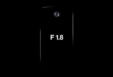 LG G4 apostará por una poderosa lente