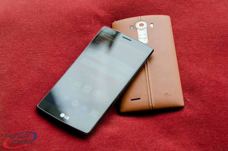 El LG G4 no llegará solo ya que pronto podríamos conocer a su hermano menor