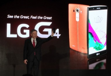 LG G4 es oficial