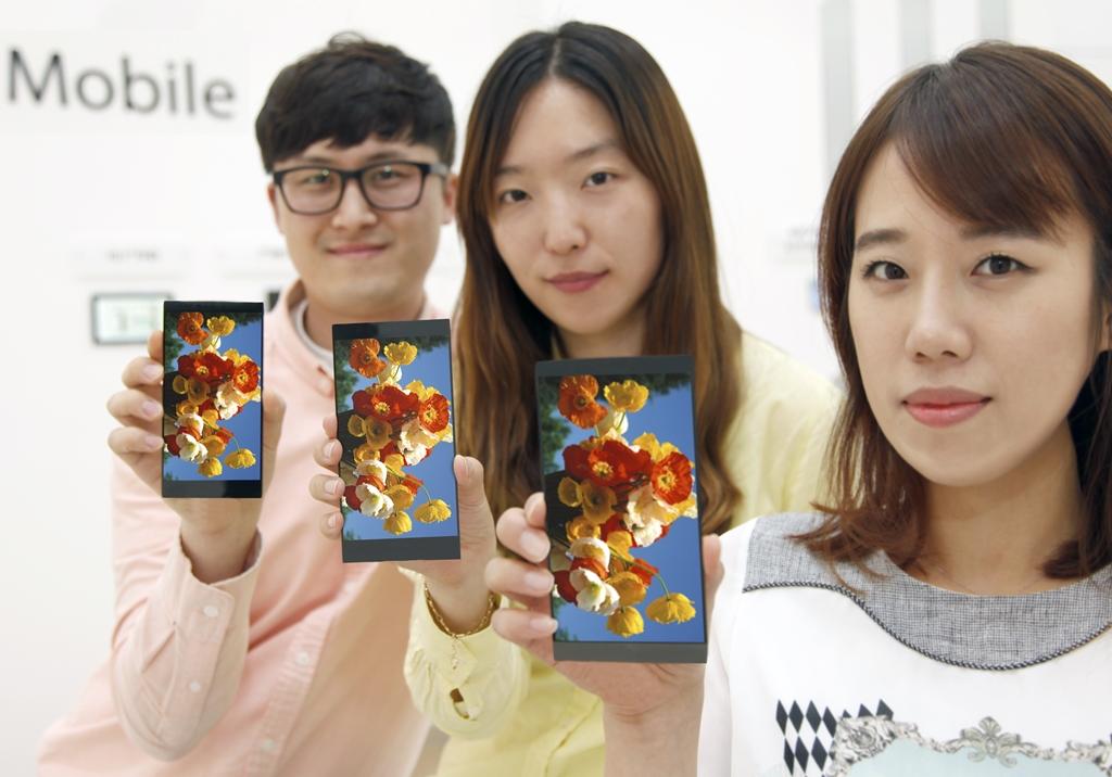 LG-nuevo-display-QHD-5.5-pulgadas