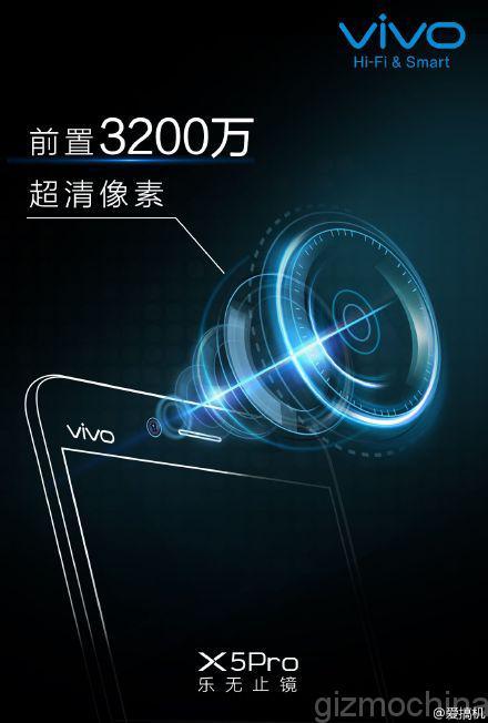 Vivo-X5Pro-32Mp-camera-frontal