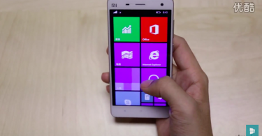 Xiaomi Mi 4 windows10