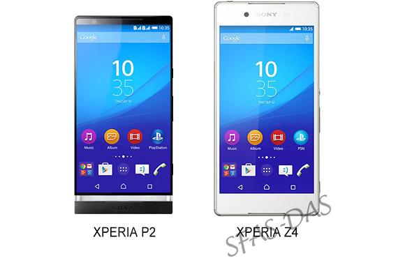 Xperia-P2-vs-Xperia-Z4