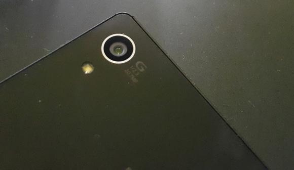 Acercamiento de la cámara del supuesto Xperia Z4