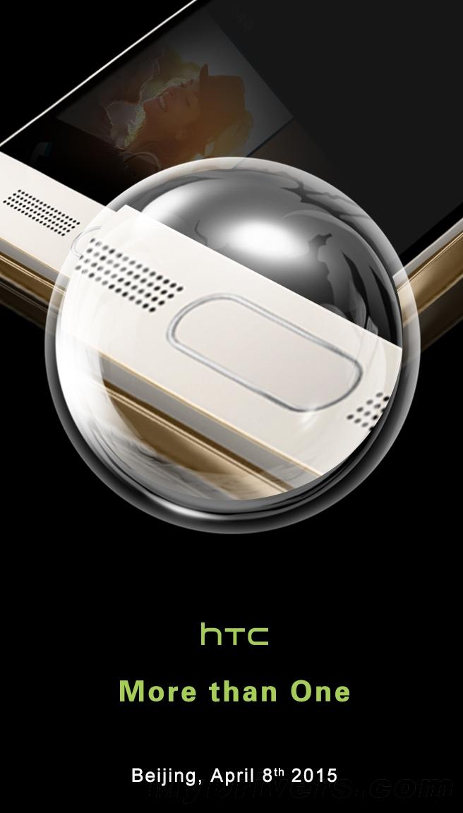HTC One M9+ y su botón Home