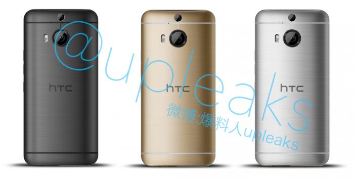 HTC One M9+ en sus 3 opciones de color