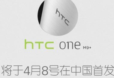 htc one m9+ promo 1