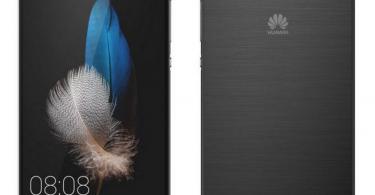 Huawei P8 Lite en negro