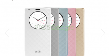 lg g4-24