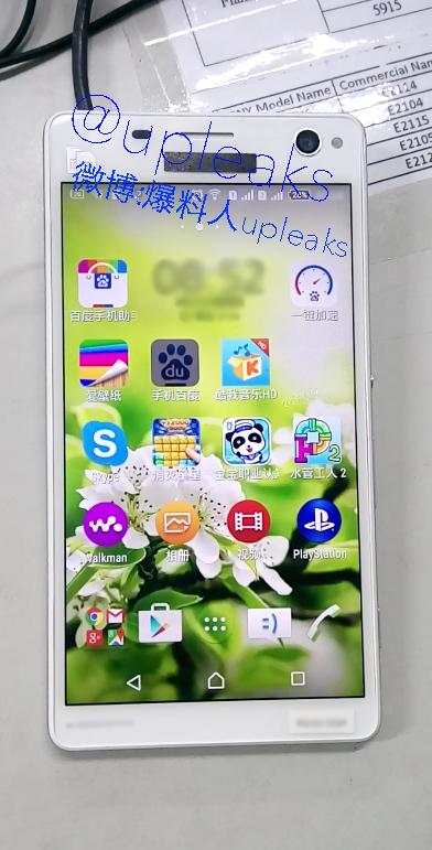 Sony Xperia C4 en blanco