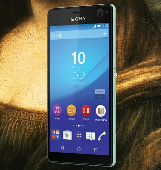 Sony Xperia C4