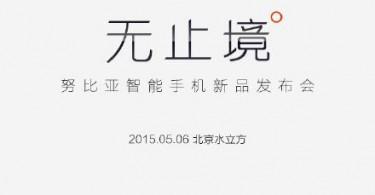 Imagen promocional del Nubia Z9 que será presentado el 6 de mayo