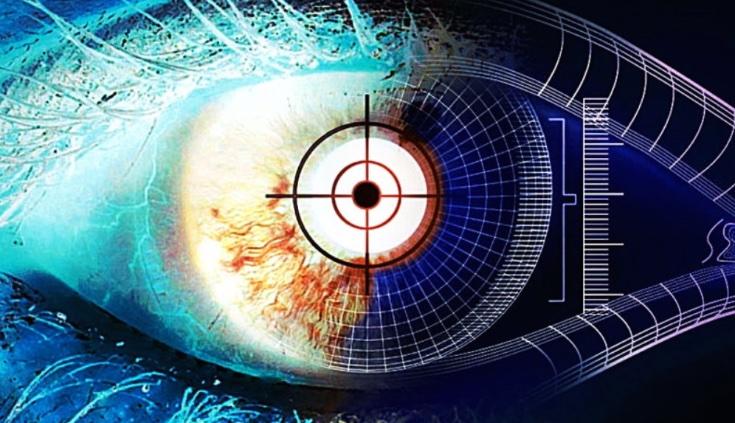 LG-G5-escaner-iris