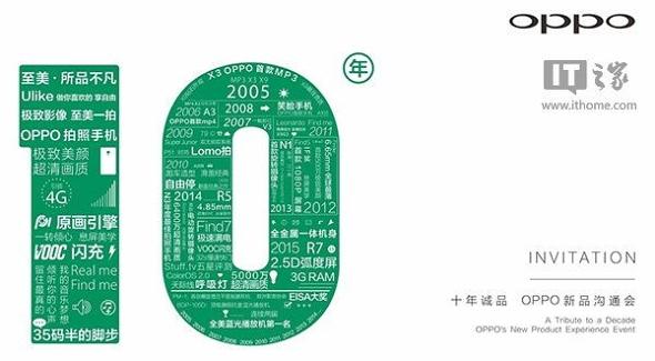 OPPO-R7-lanzamiento