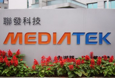 mediatek-edificio