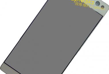 sony-lavender-filtracion