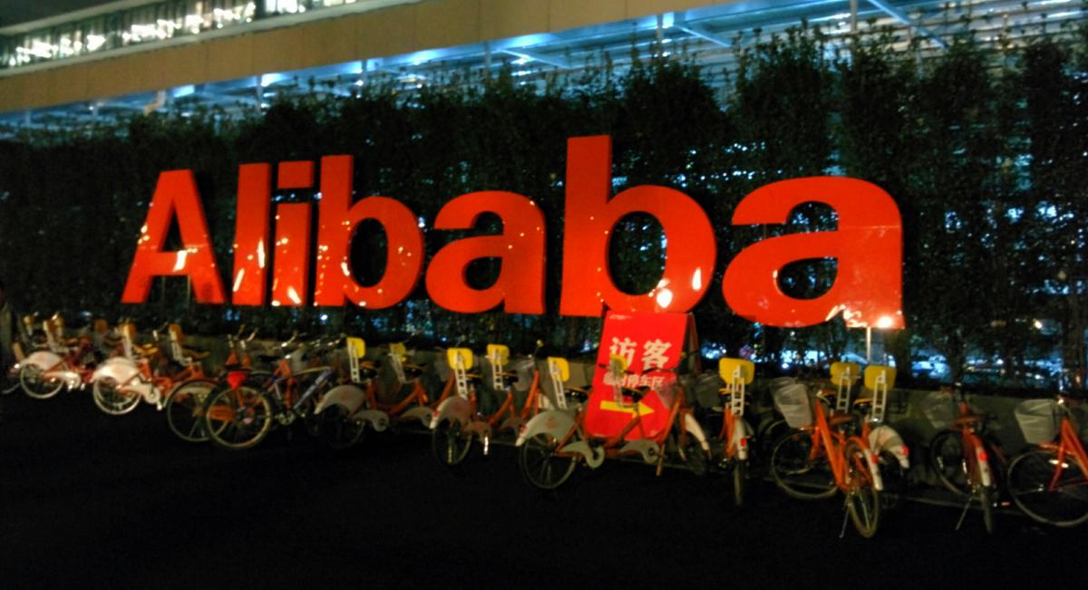 Alibaba-Group-Holding-LTD