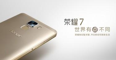 Huawei-Honor-7-oficial(8)