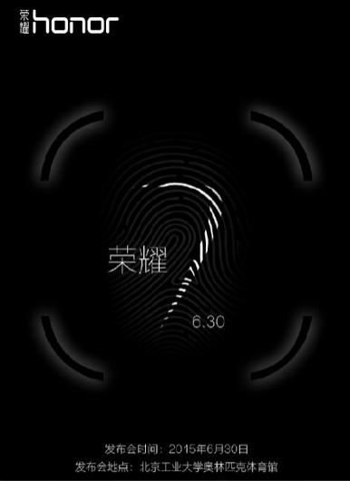 fecha-presentacion-huawei-honor-7
