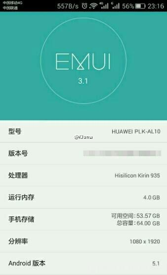 huawei-honor-7-specs-screenshot