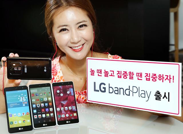lg-band-play