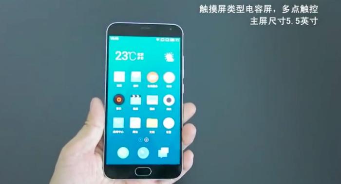 El Meizu MX5 será presentado el 30 de junio
