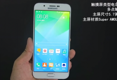 samsung-galaxy-a8-hands-on