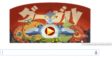 eiji-tsuburuya-doodle-google