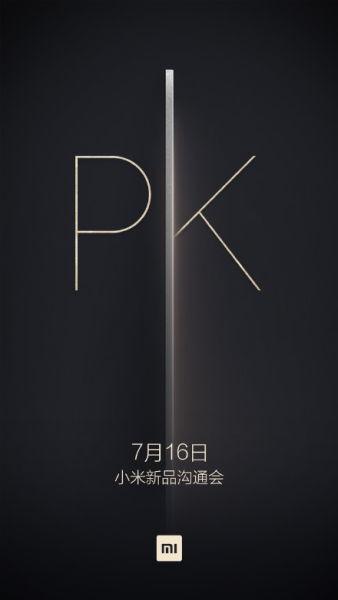 evento-xiaomi-16-julio