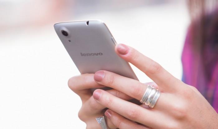 La gran gran gran mayoría de los usuarios de BAM entra desde un smartphone