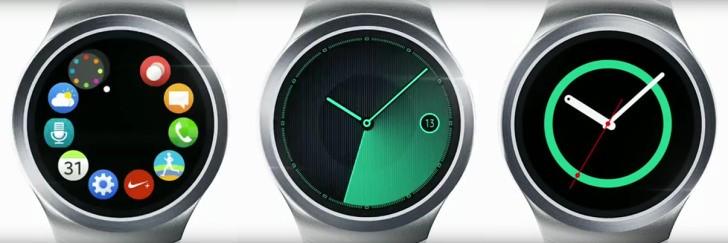Samsung-Gear-S2-IFA2015(1)