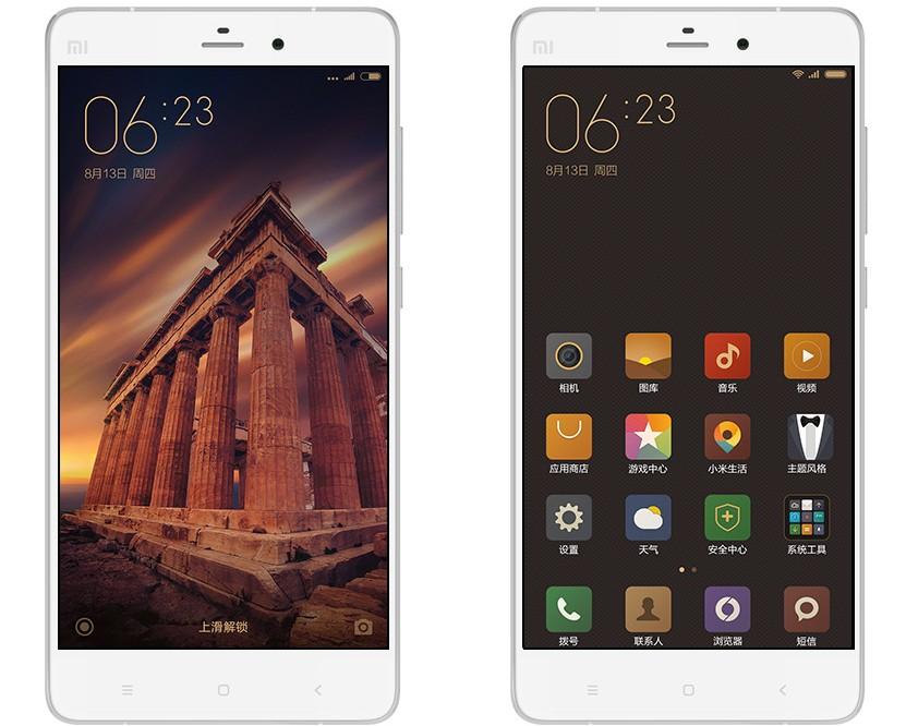 Xiaomi MIUI 7-1