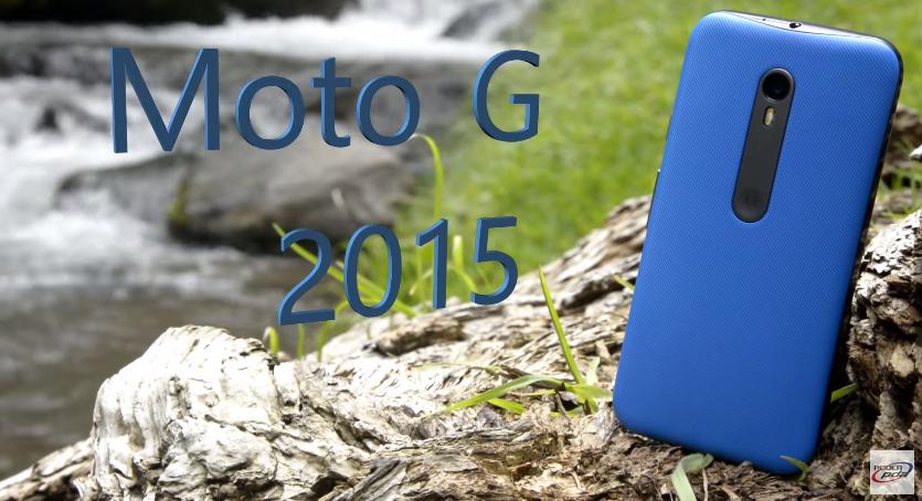 analisis-video-moto-g-2015