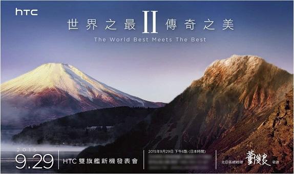 HTC-evento
