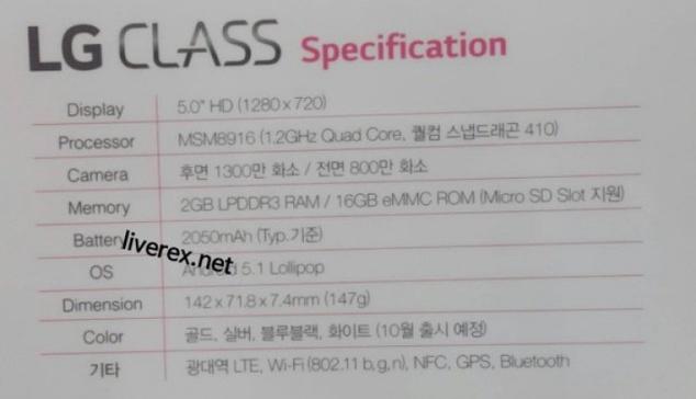 LG-Class-especificaciones(3)