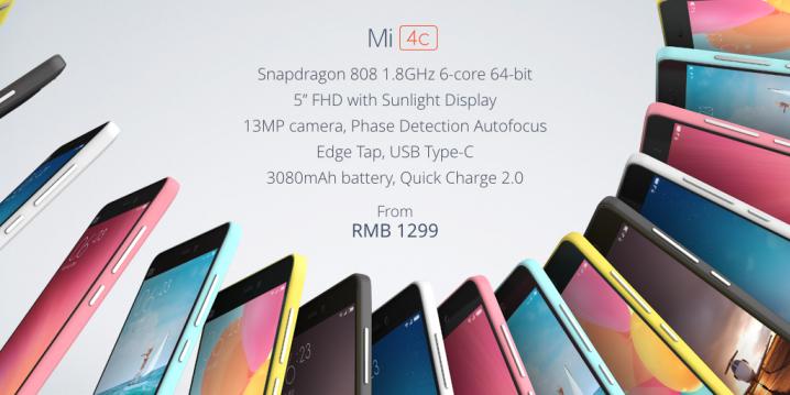 Xiaomi-Mi-4c-oficial(14)