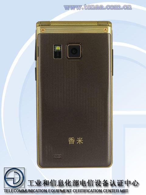 Xiaomi-SN-W2015-5